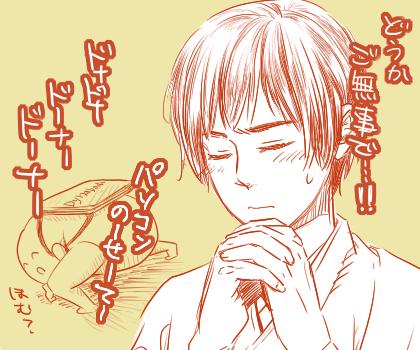 日記絵_ドナドナ修理!