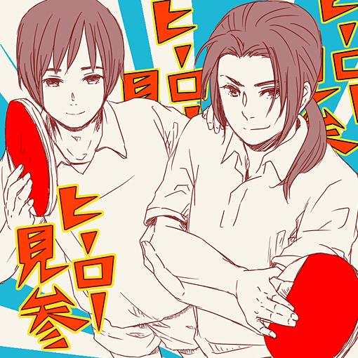 日記絵_ピンポン