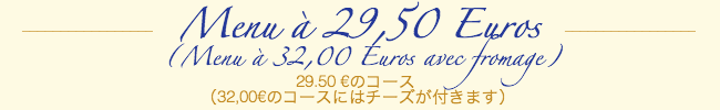 Menua29 7