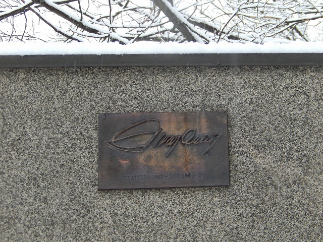 Alvar Aaltoのサイン