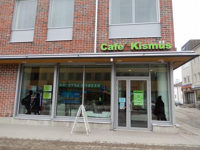 Cafe Kismus外観
