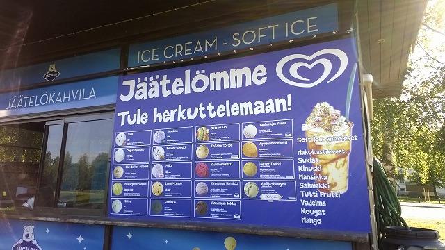 アイスクリームスタンド