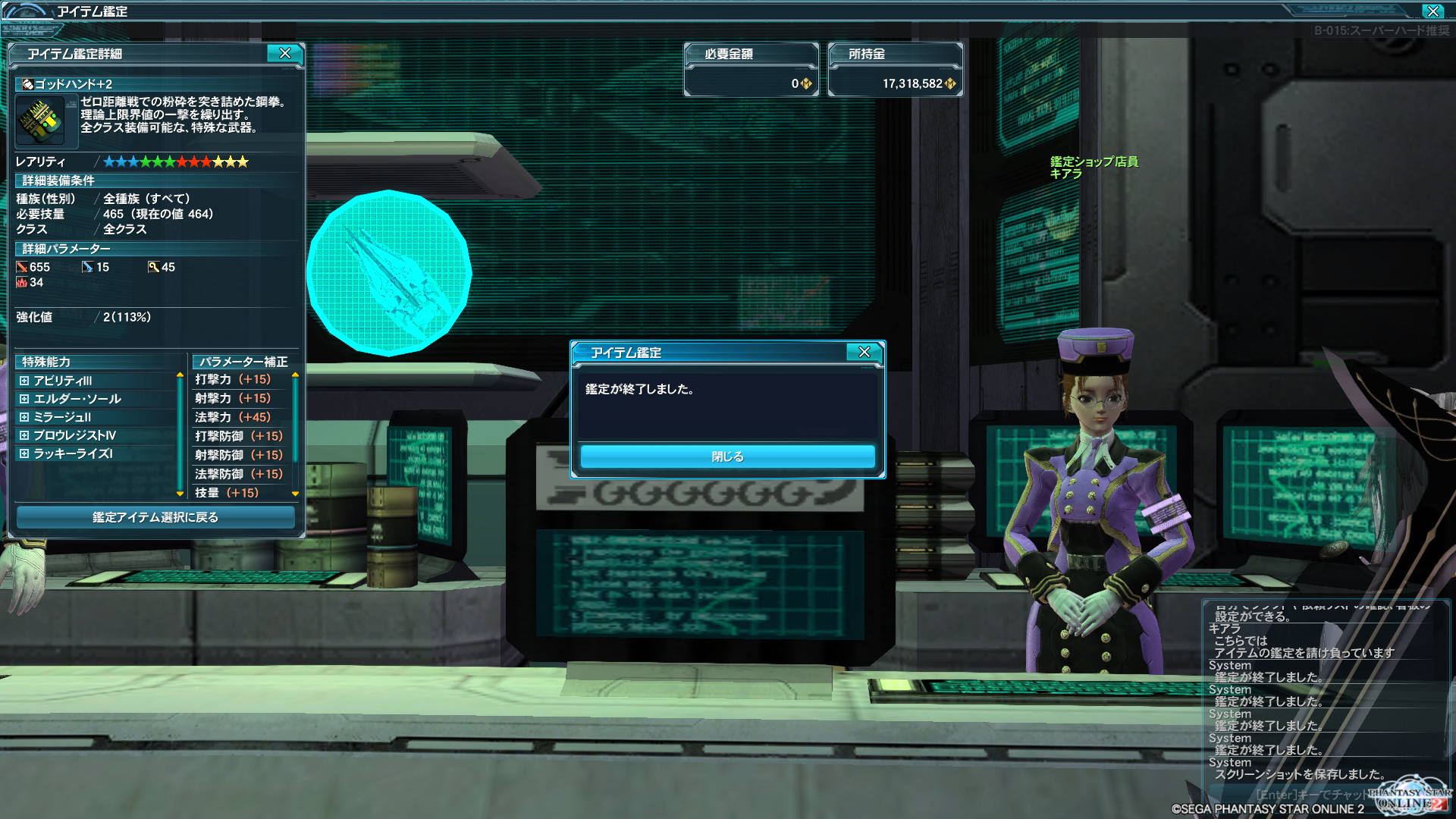pso20140429_233447_010.png