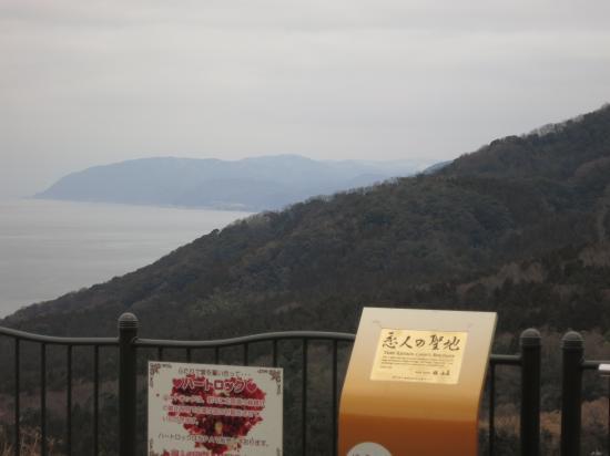 2014.2.20石川
