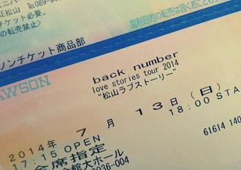 201407141.jpg