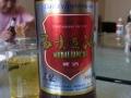 五大連池ビール