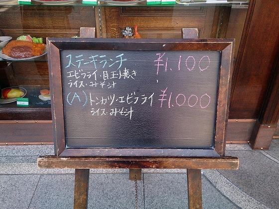 201405060004.jpg