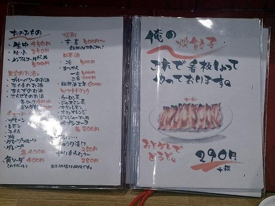201405180001.jpg