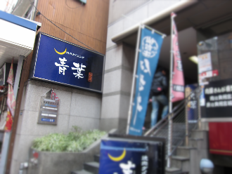 2014030118.png