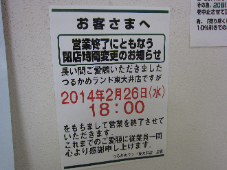 2014030138.png