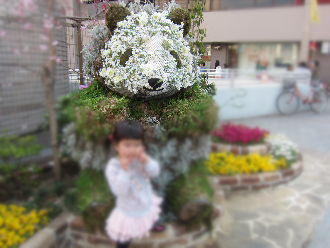 2014041301.png