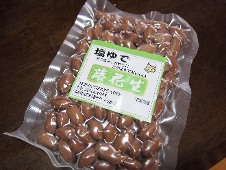 2014051216.png