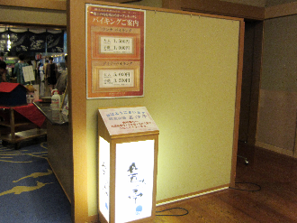 2014051446.png