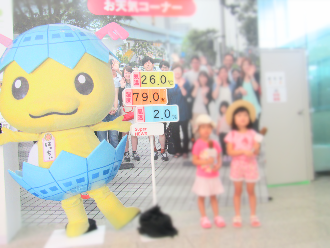 2014081445.png
