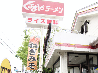 2014091219.png