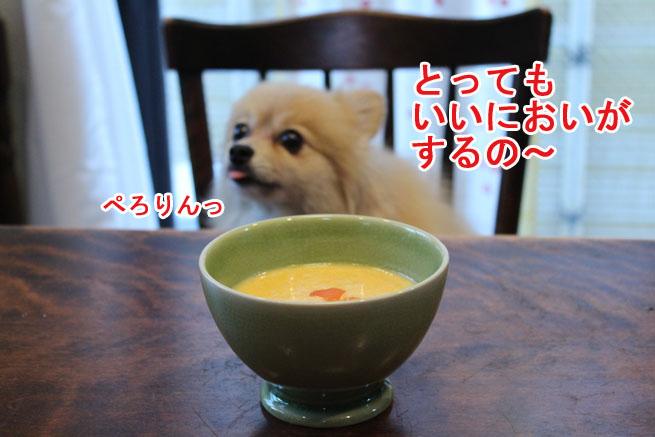 2014_08_24_10.jpg