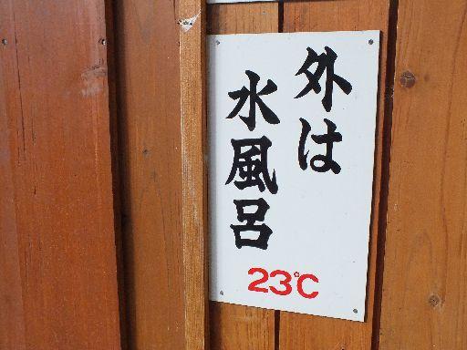 DSCF7946_201402230941066f2.jpg