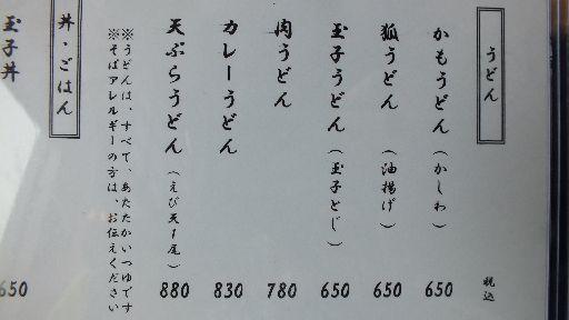 DSCF9755.jpg