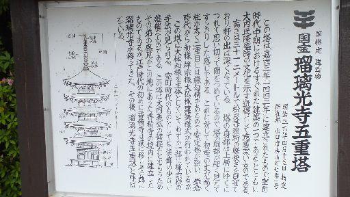 DSCF9798.jpg