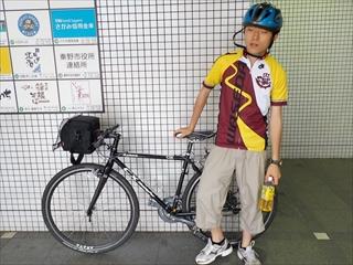 yabitsu024.jpg