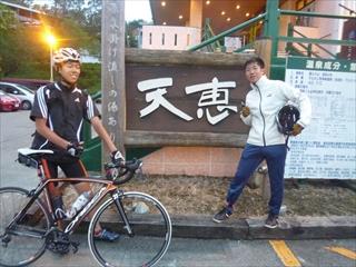 yabitsu059.jpg