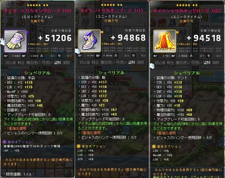 Maple140825_110159.jpg