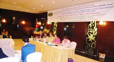 第18回中東女性会議