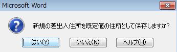 140401_ohno06.png