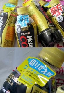 140411_arashi01.jpg