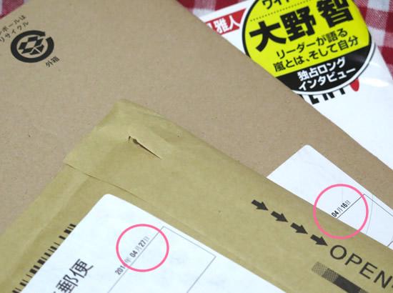 140502_arashi01.jpg