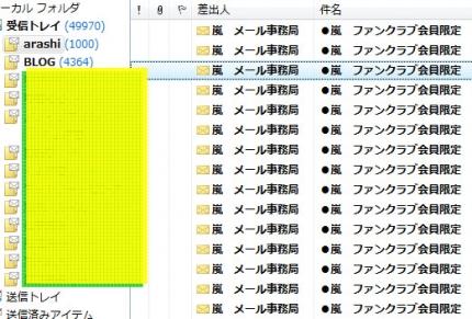 140507_arashi.jpg