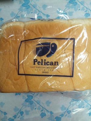 ペリカンのパン2
