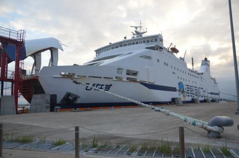 津軽海峡フェリーびなす