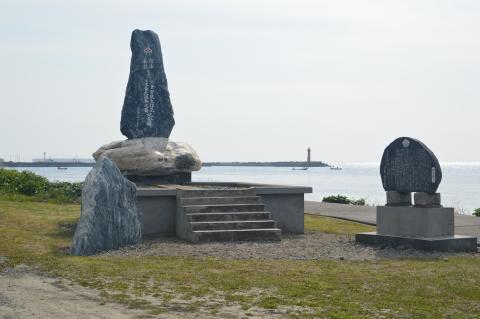 日本最北端御巡場記念碑