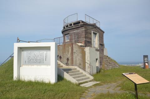旧日本海軍望楼