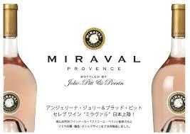 ミラヴァル1