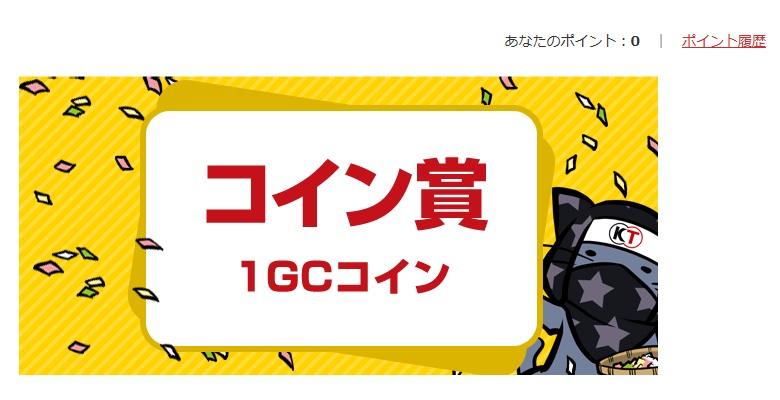 1GC.jpg