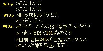 201408032.jpg