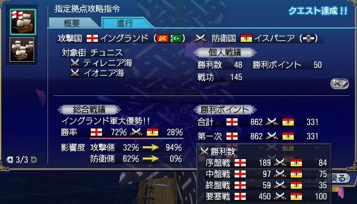 battle201402211.jpg