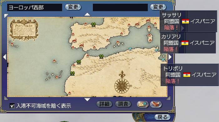 battle201402215.jpg