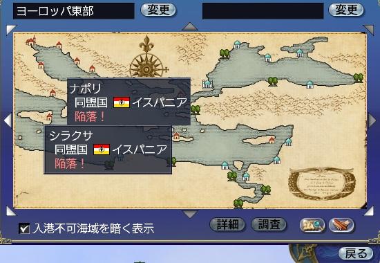 battle201402216.jpg