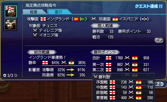 battle201402224.jpg