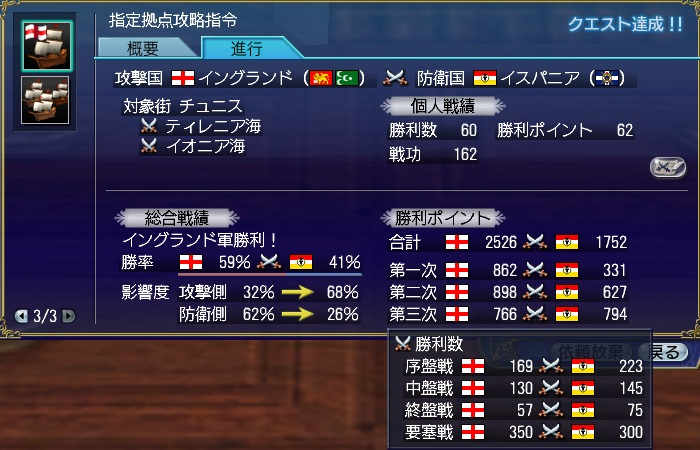 battle201402231.jpg