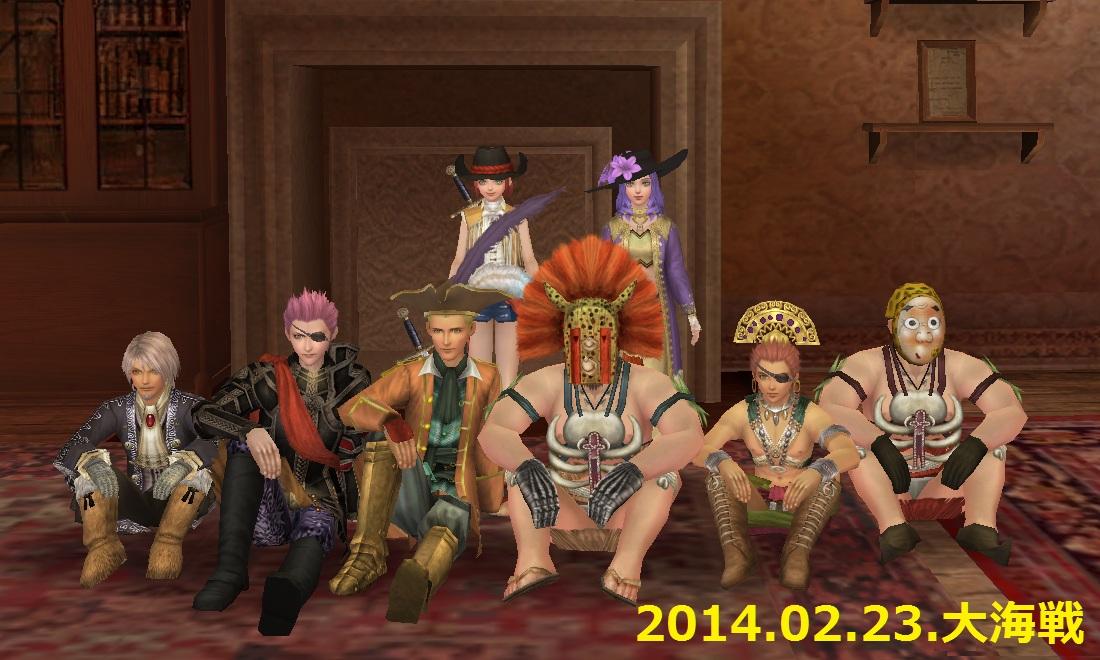 battle201402233.jpg