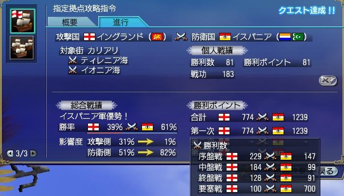 battle201405161.jpg