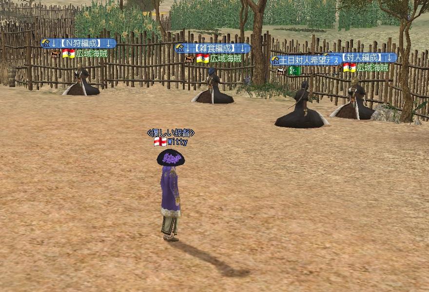 battle201405171.jpg
