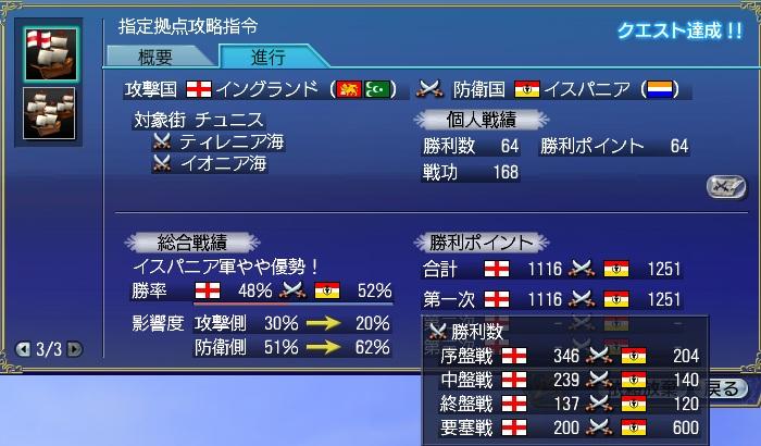 battle201406132.jpg