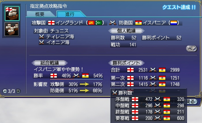 battle201406141.jpg