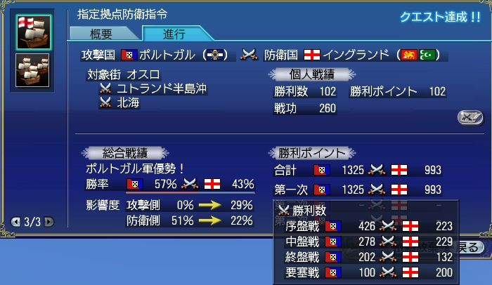 battle201407111.jpg