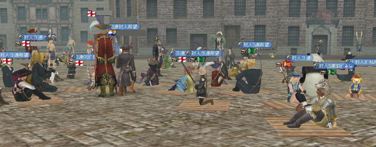 battle201407121.jpg